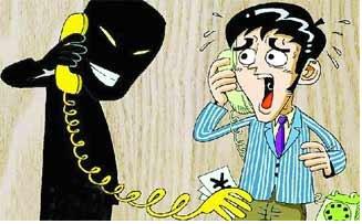 关于防范电话诈骗的紧急通知