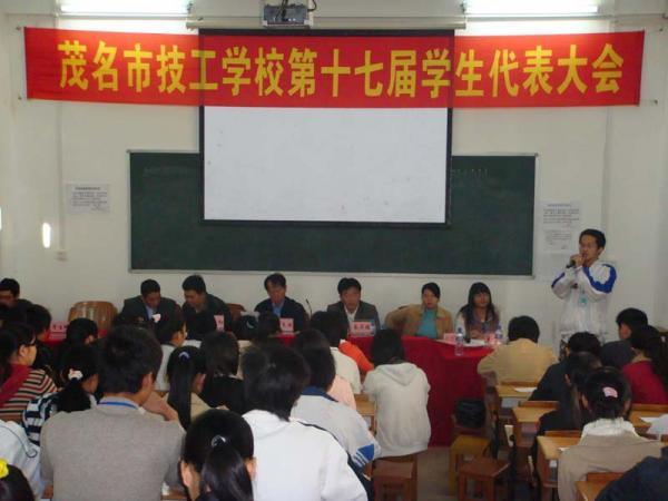 我校第十七届学生代表大会