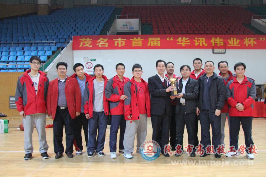 """我校代表市人社局参加市首届""""华讯伟业杯""""男子篮球赛荣获冠军"""