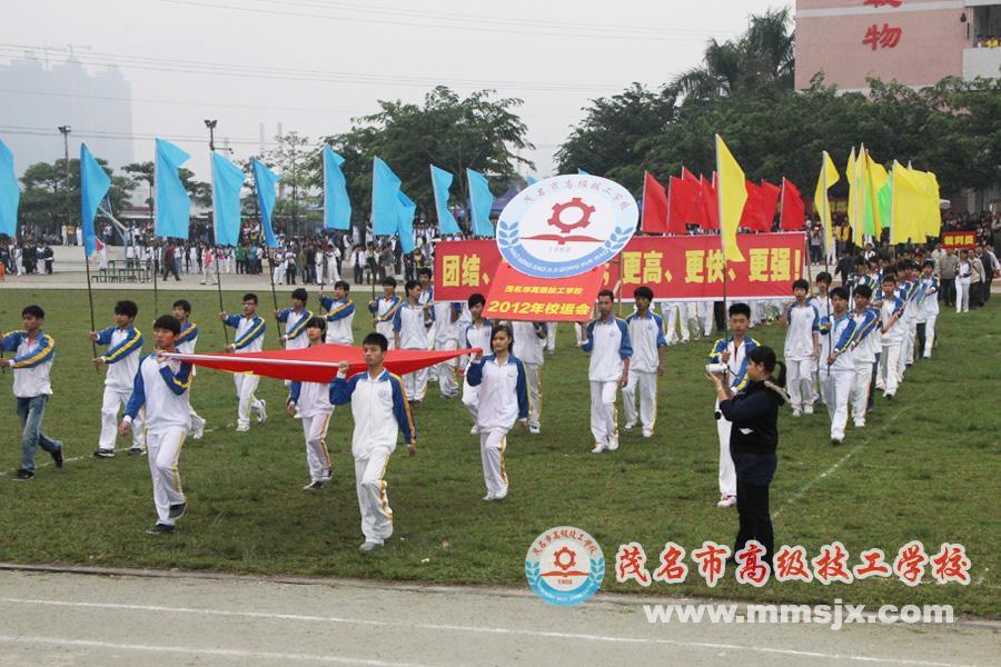 我校隆重举行2012年校园运动会