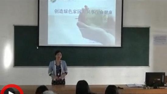 茂名市职业院校主题班会课比赛(胡红梅老师)_1