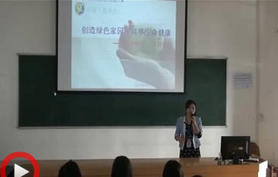 茂名市职业院校主题班会课比赛(胡红梅老师)_2