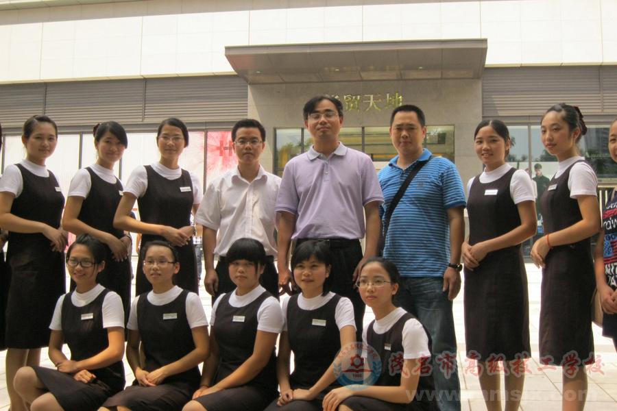 我校与惠州华茂天地建立校企合作关系