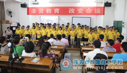 圣贤教育 改变命运--我校中层干部及班主任传统道德教育培训