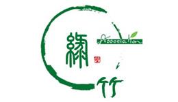 绿竹书画协会