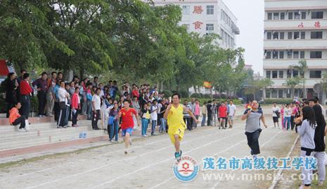 我校隆重举行2013年教职工运动会