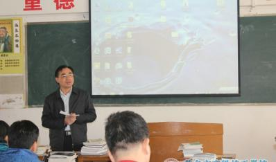 我校成功举办教师多媒体课件制作大赛