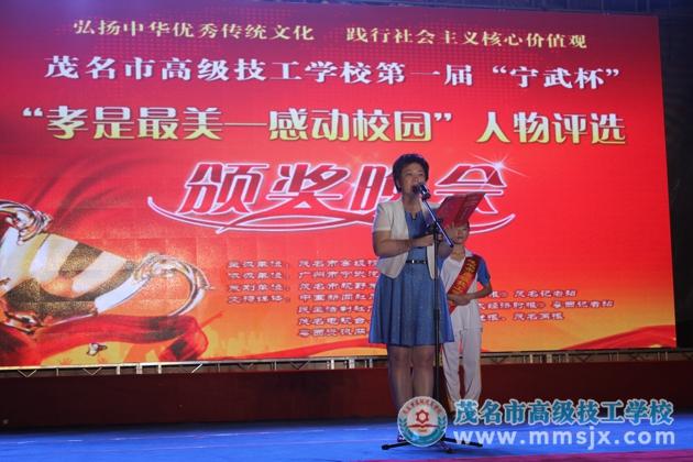 陕西省机电工程学校专业2020年陕西省机电工程学校招生专