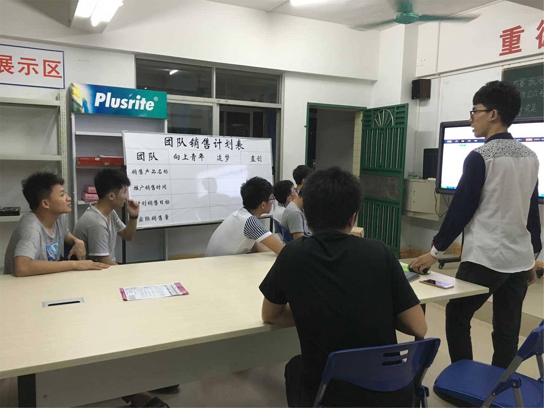 电子商务(校企双制 专业)