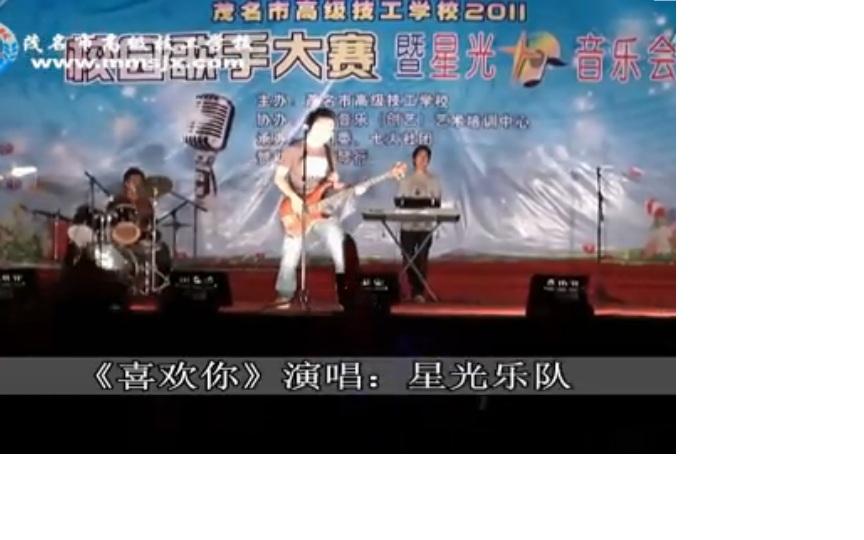 茂名一技校园歌手比赛团体唱诵唱《喜欢你》