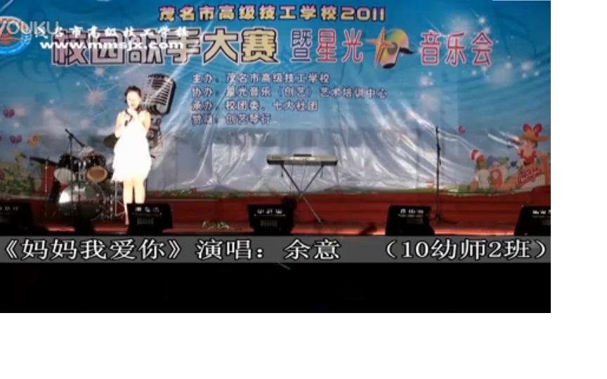 茂名一技校园歌手比赛女声独唱《妈妈我爱你》
