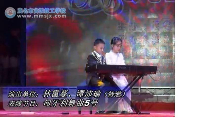 茂名一技2016年元旦晚会节目8:匈牙利舞曲5号