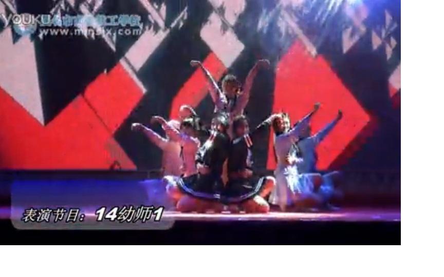 茂名一技2016年元旦晚会节目11:狮子心(舞蹈)