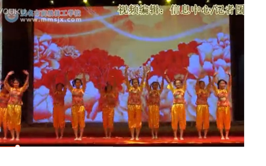 茂名一技2016年元旦晚会节目14:开门红(舞蹈)