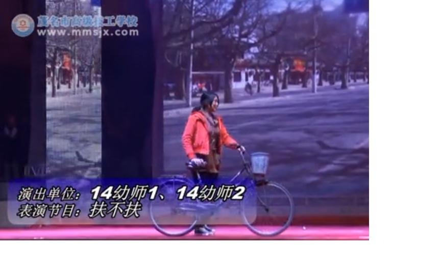 茂名一技2016年元旦晚会节目18:扶不扶(小品)
