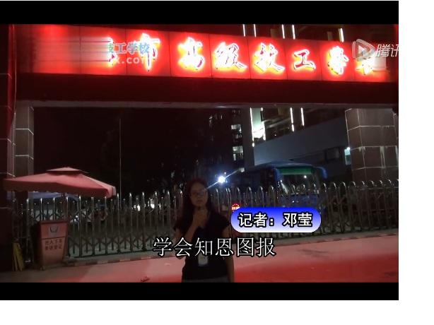 """茂名一技2015年""""孝亲尊师""""晚会"""