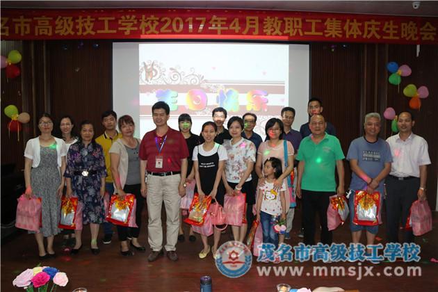 陕西银行学校2020年招生