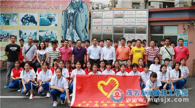 """我校举行""""广东省中学生志愿服务示范校""""揭牌仪式"""
