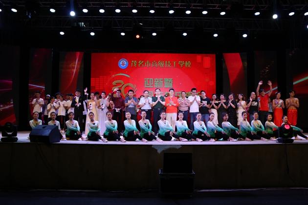 『迎新生,贺校庆』我校举行迎新暨30周年校庆晚会