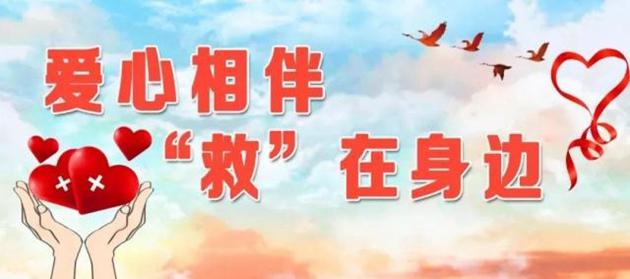 湘南幼儿师范高等专科学校2020年湘南幼专2020年湘南幼专招生